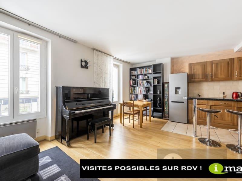 ASNIERES GARE - 2 PIECES - 335 000€ FAI
