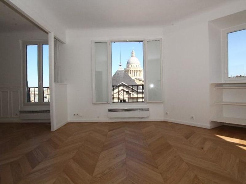 Location appartement Paris 5ème 2960€ CC - Photo 1