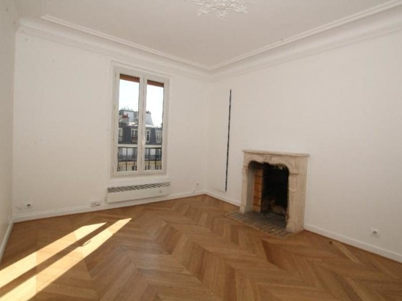 Location appartement Paris 5ème 2960€ CC - Photo 6