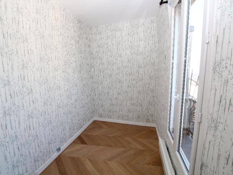 Location appartement Paris 5ème 2960€ CC - Photo 10