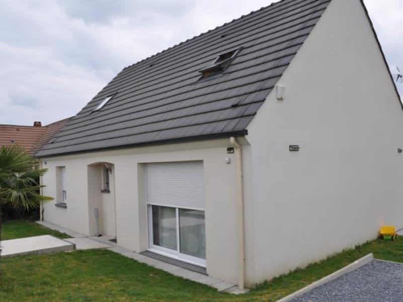 Sale house / villa Soissons 205000€ - Picture 1