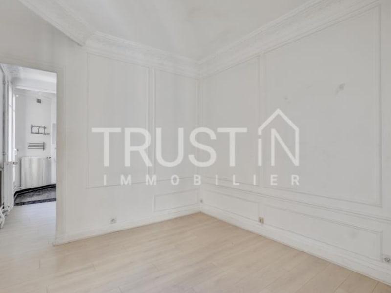 Vente appartement Paris 15ème 347500€ - Photo 5