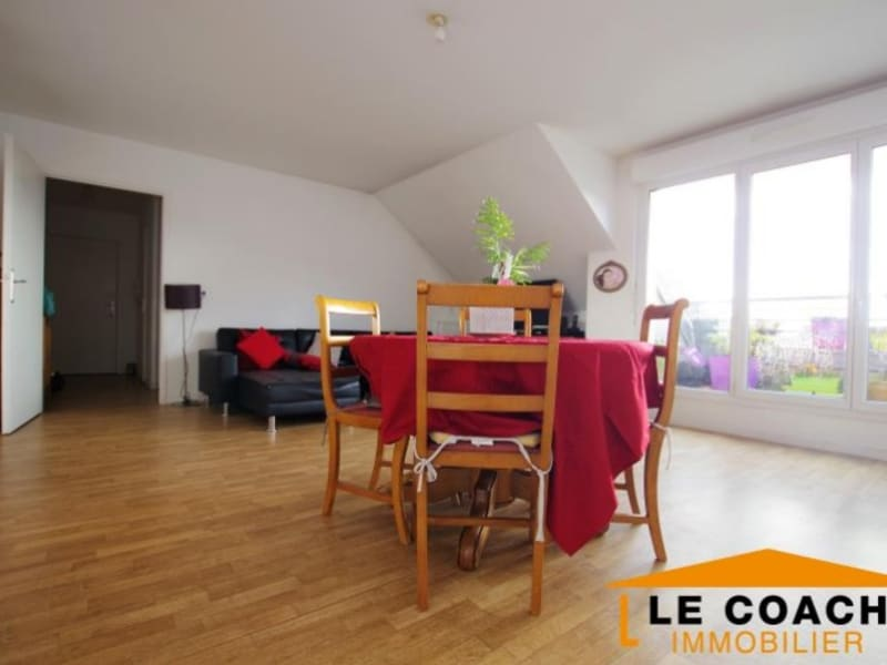 Vente appartement Montfermeil 254 000€ - Photo 2