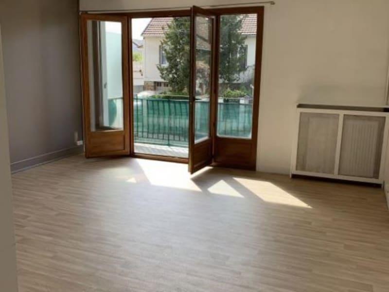 Vente appartement Les pavillons sous bois 212000€ - Photo 1