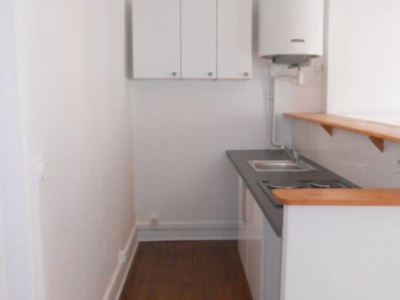 Rental apartment Villeurbanne 558€ CC - Picture 5