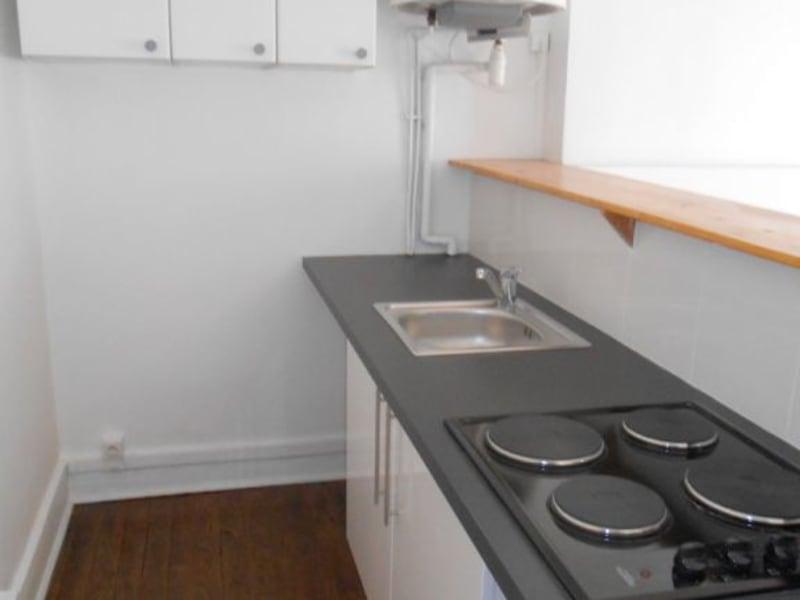 Rental apartment Villeurbanne 558€ CC - Picture 6