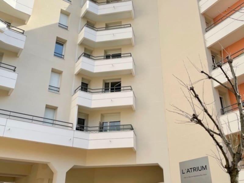 Location appartement Lyon 3ème 650€ CC - Photo 2