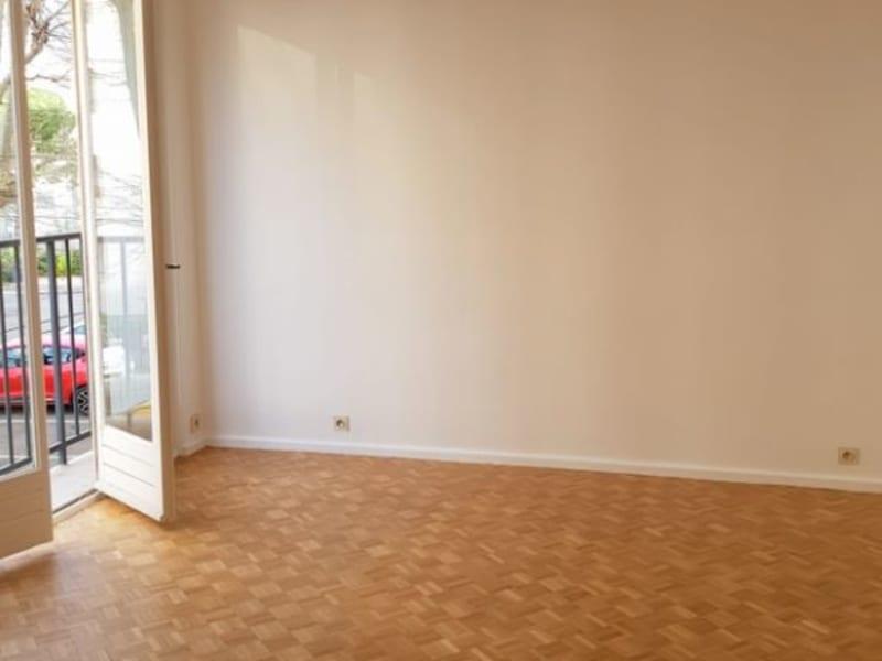 Location appartement Lyon 8ème 1100€ CC - Photo 2