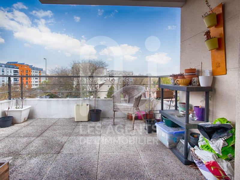 Verkauf wohnung Argenteuil 232000€ - Fotografie 6