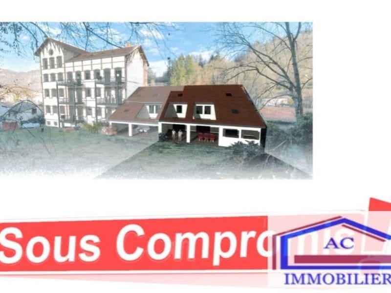 Vente maison / villa Aurec sur loire 117000€ - Photo 1