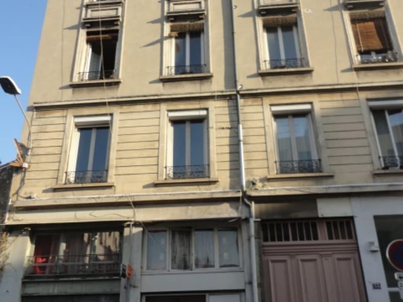 Vermietung wohnung Villeurbanne 600€ CC - Fotografie 1