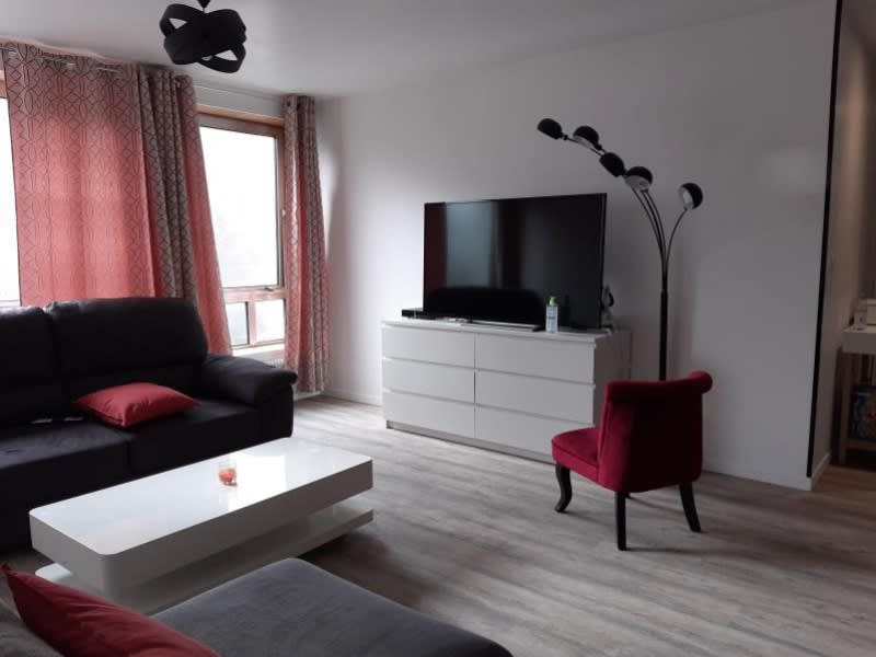 Vente appartement Poitiers 208500€ - Photo 1