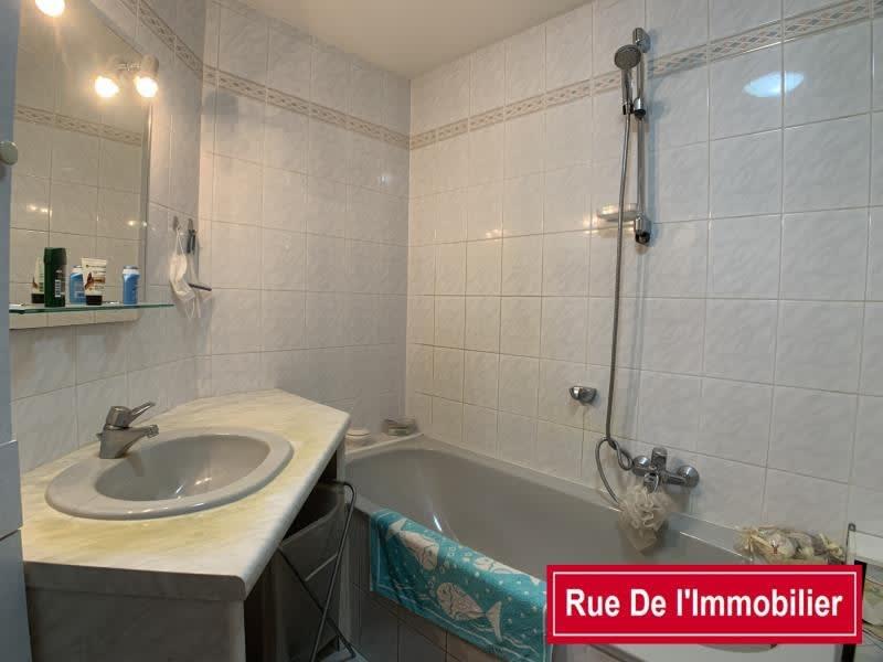 Vente appartement Haguenau 102000€ - Photo 4