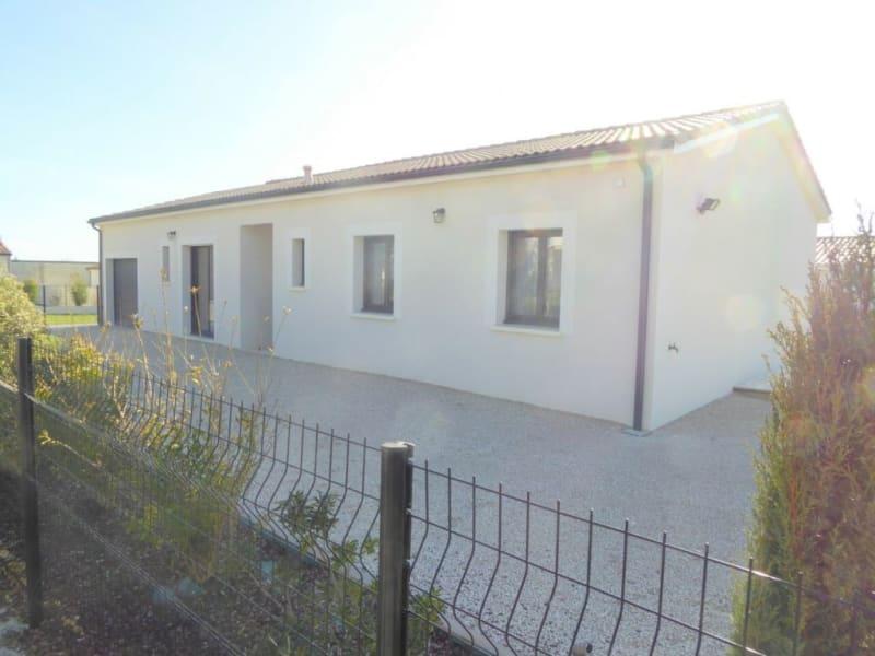 Vente maison / villa Saint-brice 245450€ - Photo 13