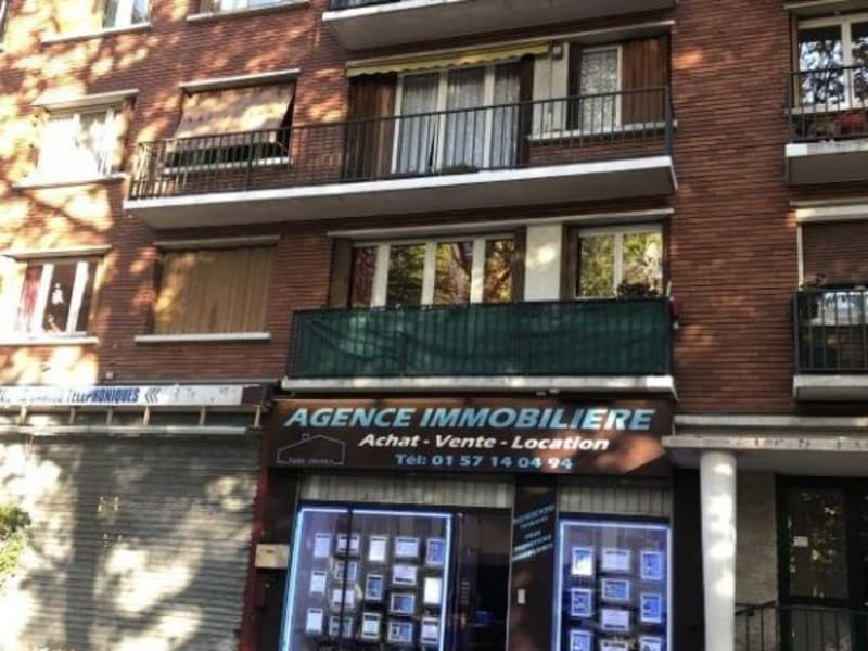 Location appartement Pantin 880€ CC - Photo 1