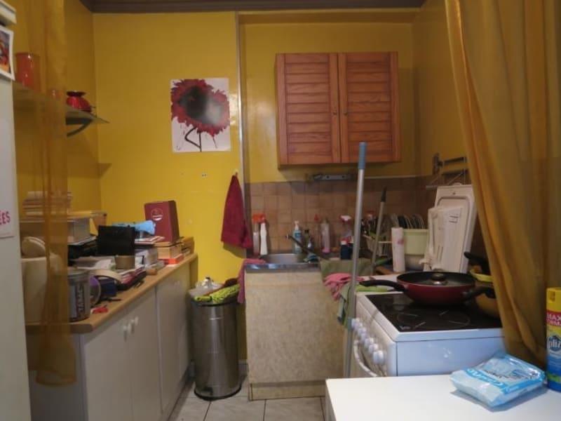Vente appartement St etienne 44900€ - Photo 5