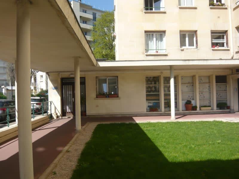 Vente appartement Paris 13ème 473000€ - Photo 2