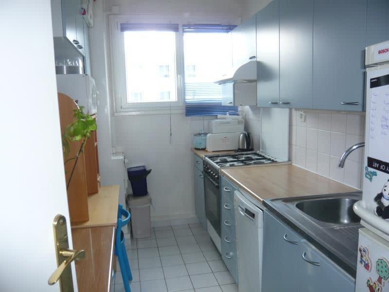 Vente appartement Paris 13ème 594000€ - Photo 5