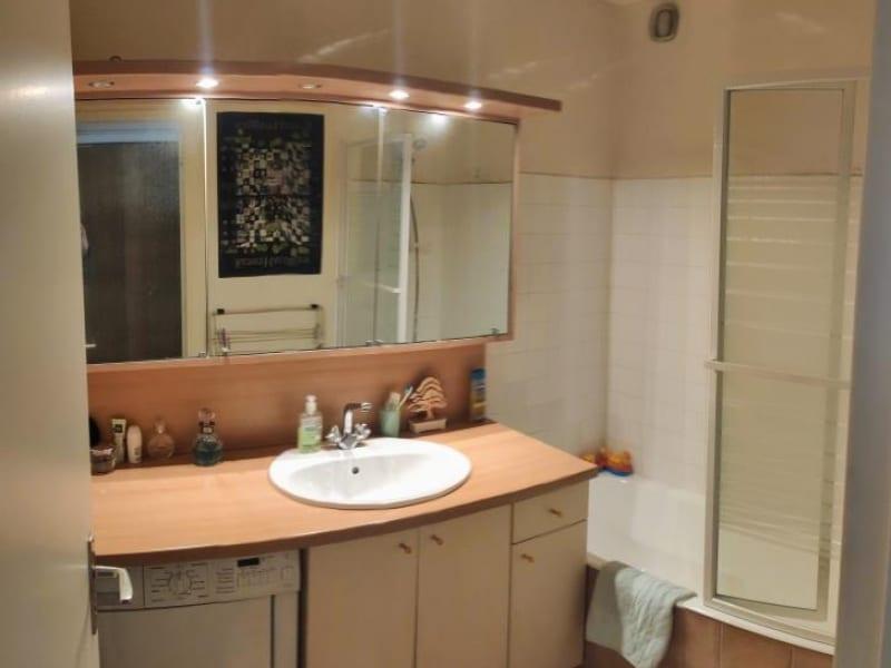 Vente appartement Paris 13ème 947000€ - Photo 7