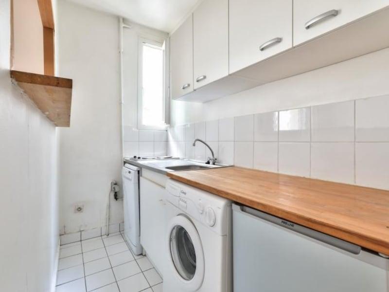 Vente appartement Paris 17ème 400000€ - Photo 5