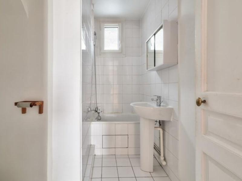 Vente appartement Paris 17ème 400000€ - Photo 6