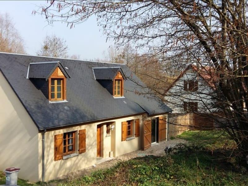 Sale house / villa Montrichard 180200€ - Picture 1