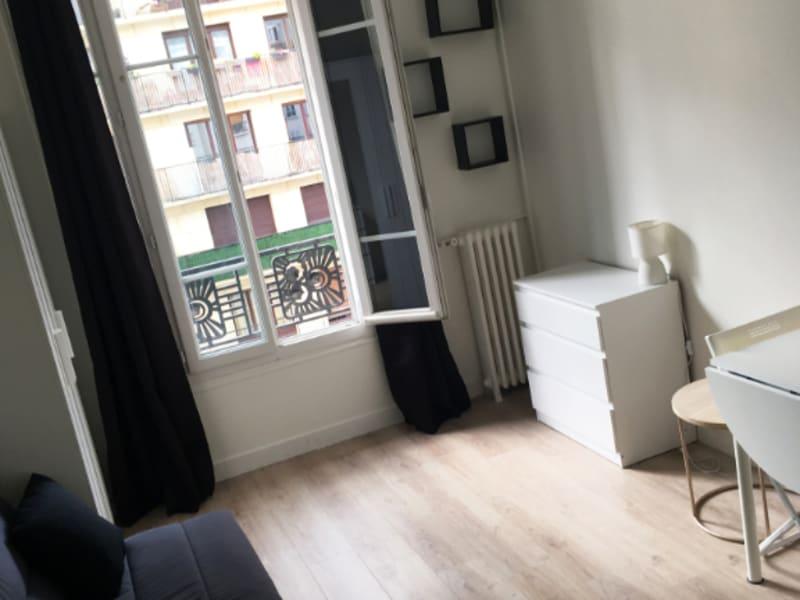 Vente appartement Paris 15ème 210000€ - Photo 1
