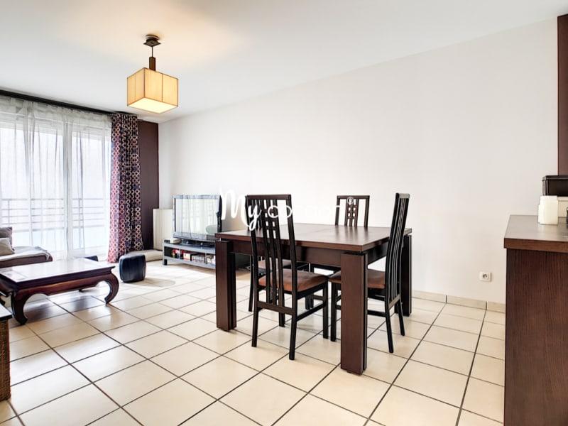 Sale apartment Villeurbanne 353000€ - Picture 5