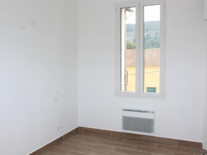 Location appartement Port vendres 670€ CC - Photo 2