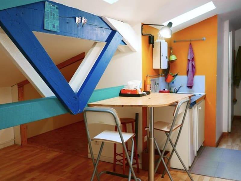 Vente appartement Lyon 4ème 98000€ - Photo 2