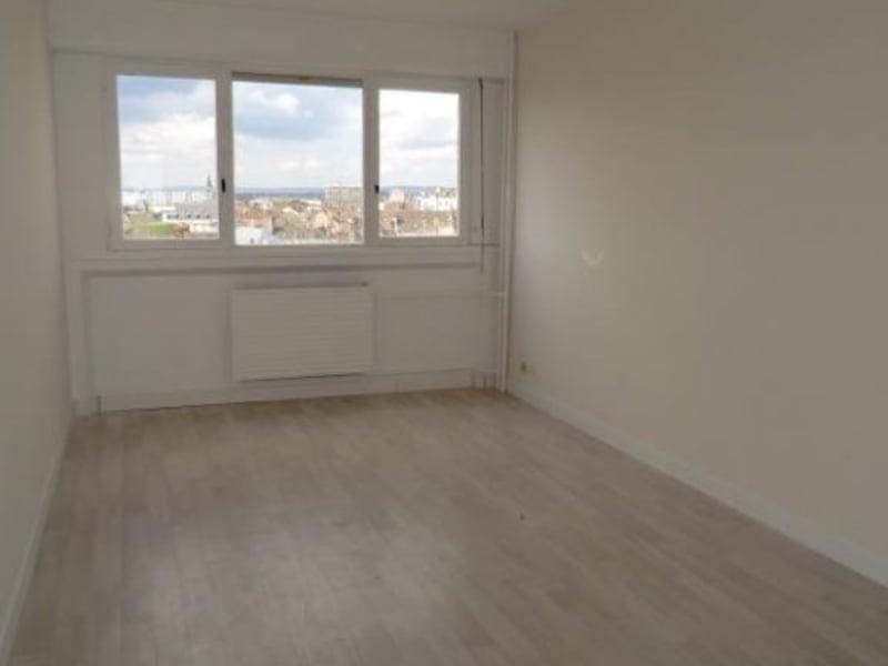 Location appartement Chalon sur saone 366€ CC - Photo 1