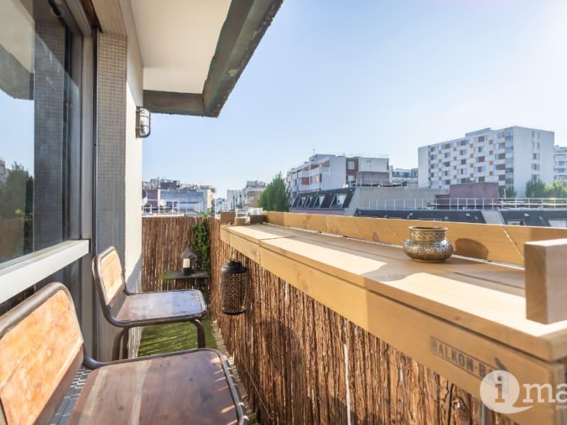Vente appartement Paris 18ème 645000€ - Photo 7