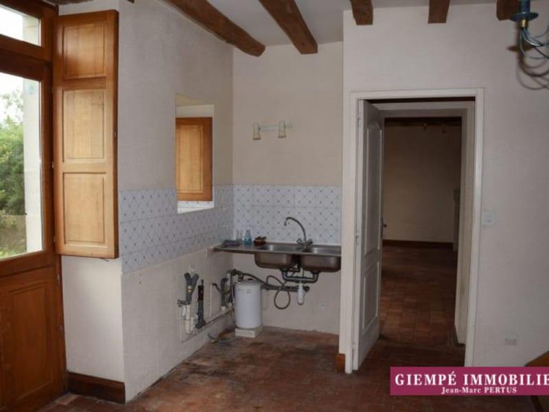 Rental house / villa Chaumont-d'anjou 500€ CC - Picture 14