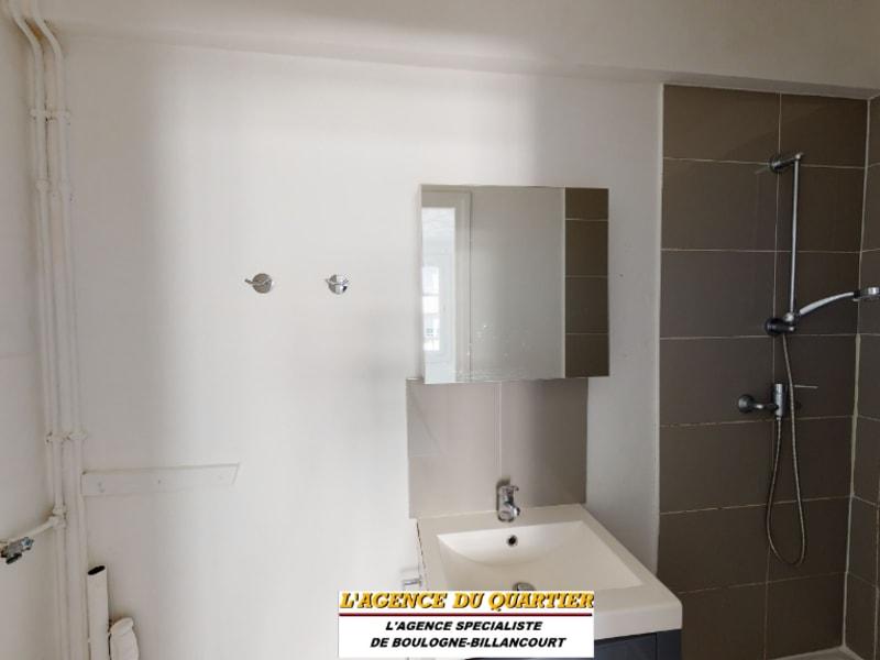 Venta  apartamento Boulogne billancourt 375000€ - Fotografía 12