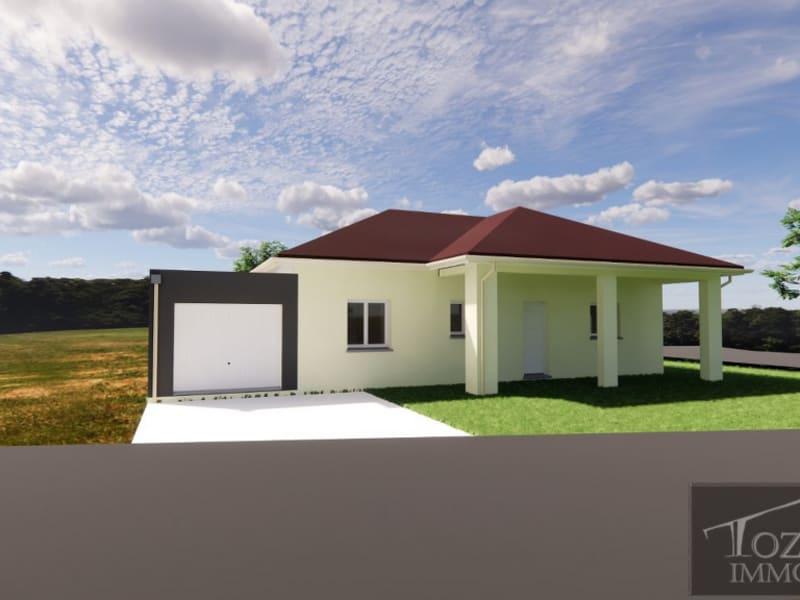 Sale house / villa Rochetoirin 236945,50€ - Picture 3