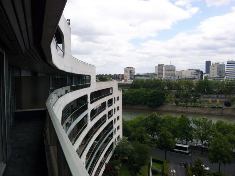 Location appartement Paris 16ème 3140€ CC - Photo 17