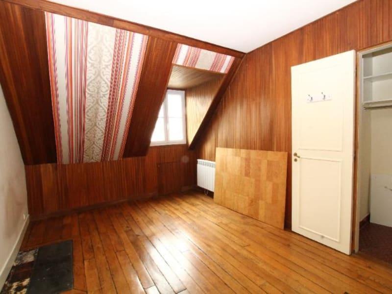 Location appartement Paris 6ème 644€ CC - Photo 12