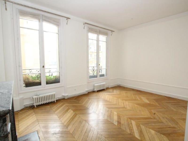 Location appartement Paris 7ème 6020€ CC - Photo 12
