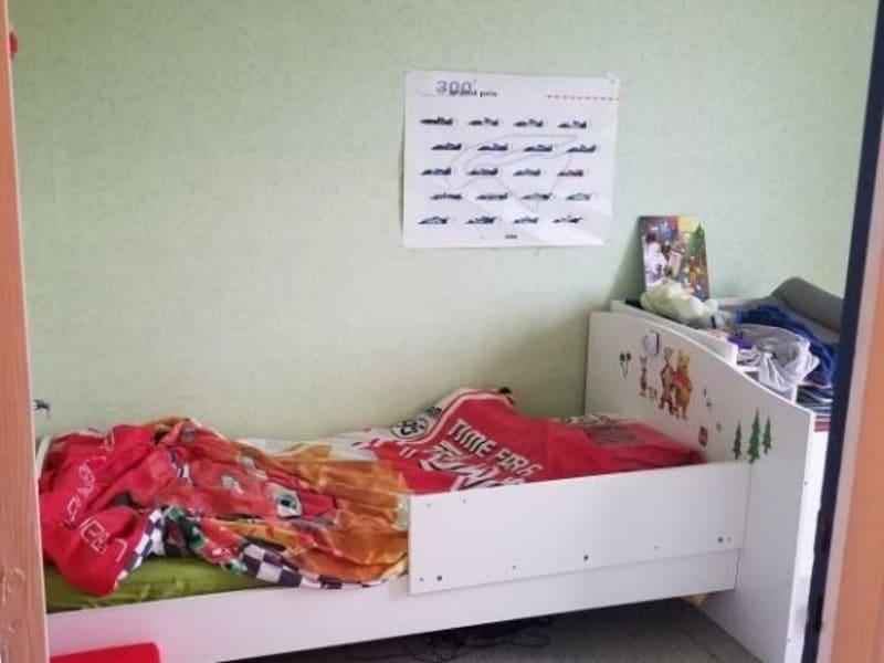 Vente appartement Decize 35000€ - Photo 4