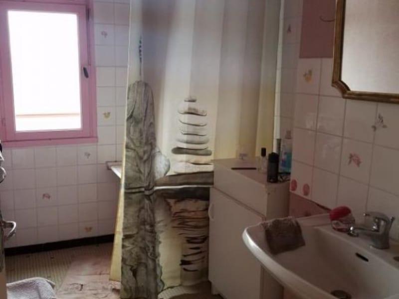 Vente appartement Decize 35000€ - Photo 6