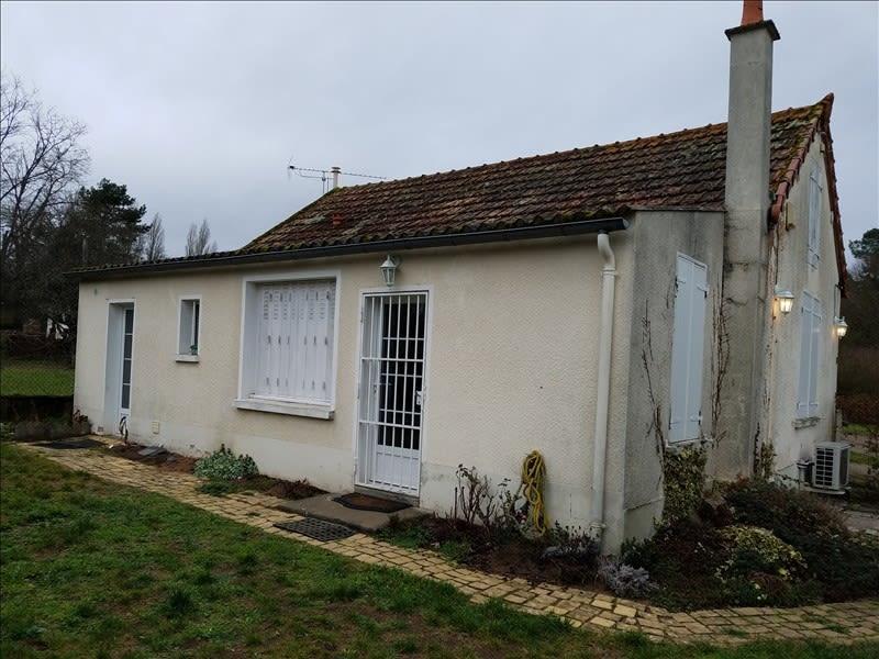 Sale house / villa Sougy sur loire 86000€ - Picture 7