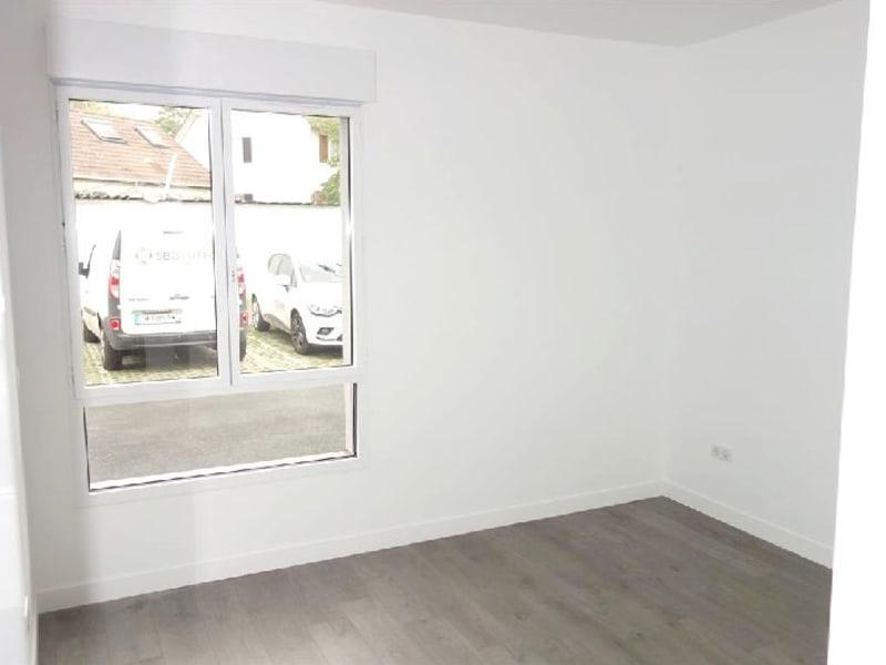 Vendita appartamento Ste genevieve des bois 288000€ - Fotografia 11
