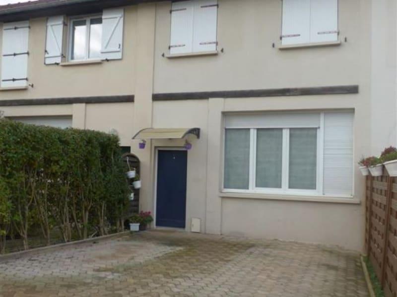 Vendita casa Villemoisson sur orge 279500€ - Fotografia 16