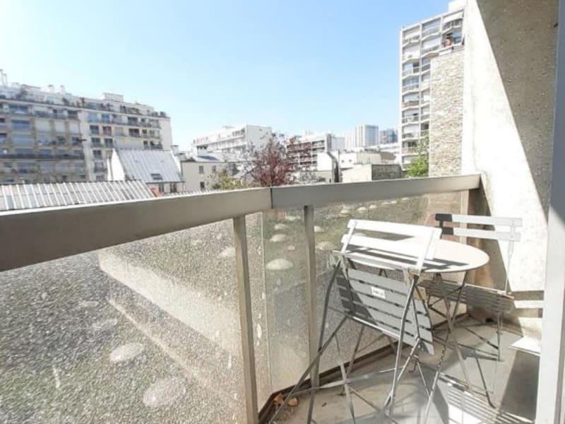 Location appartement Paris 15ème 900€ CC - Photo 13