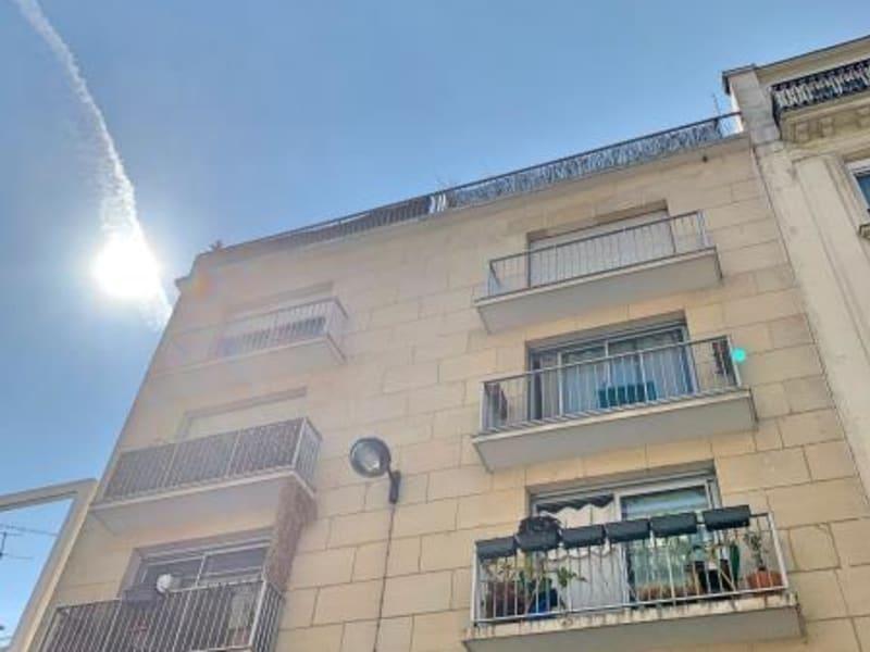 Vente appartement Paris 11ème 450240€ - Photo 8