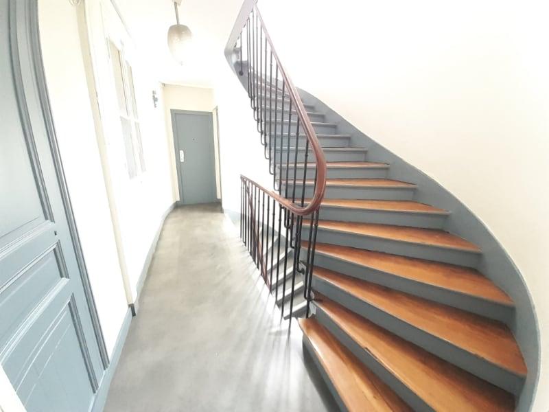 Vente appartement Paris 18ème 174000€ - Photo 14