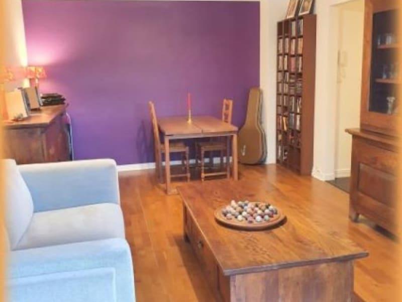Sale apartment Les pavillons sous bois 209000€ - Picture 12