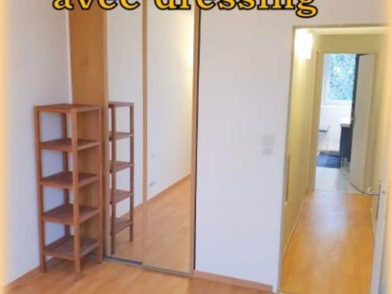 Vente appartement Le raincy 249000€ - Photo 18