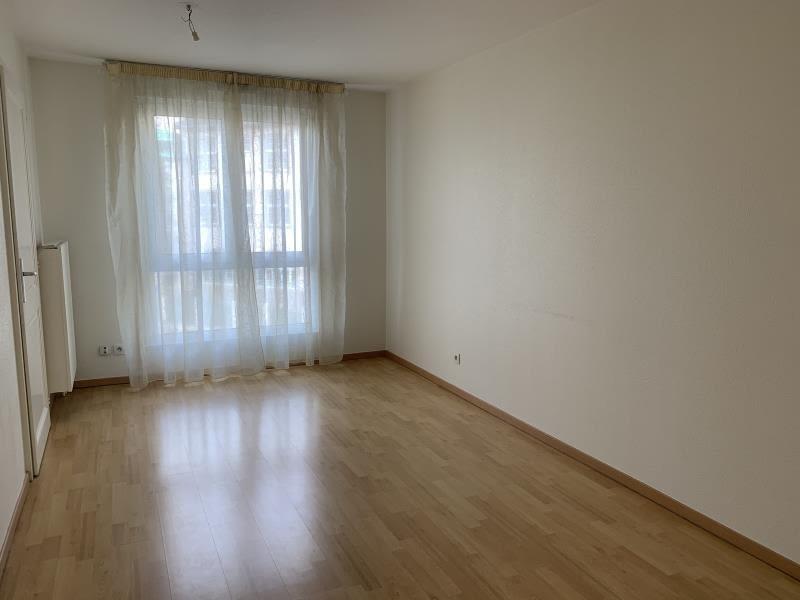 Location appartement Strasbourg 1362€ CC - Photo 16