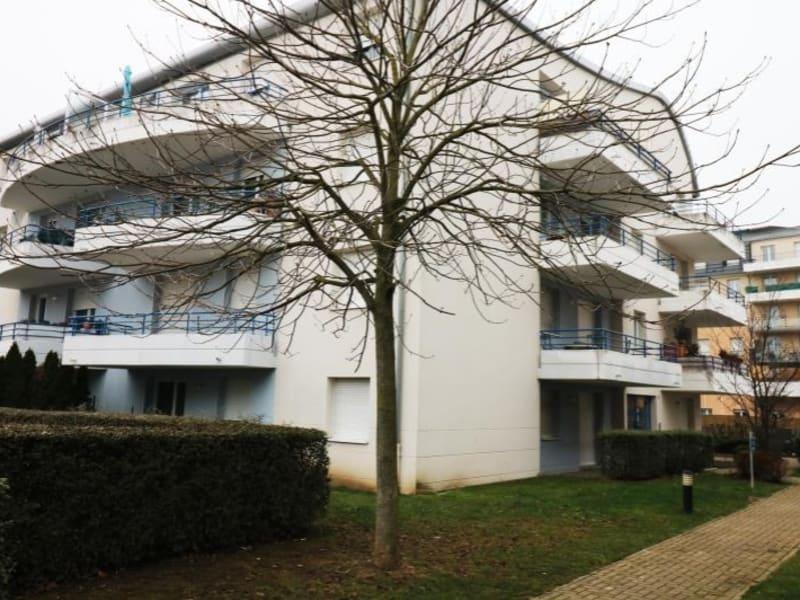 Vente appartement Strasbourg 140000€ - Photo 8